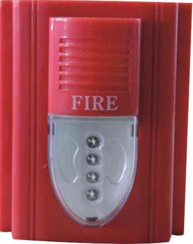 yj8202火灾声光警报器
