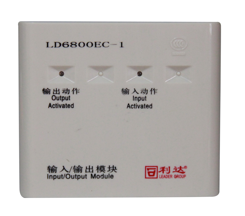 北京利达双输入输出模块接线图